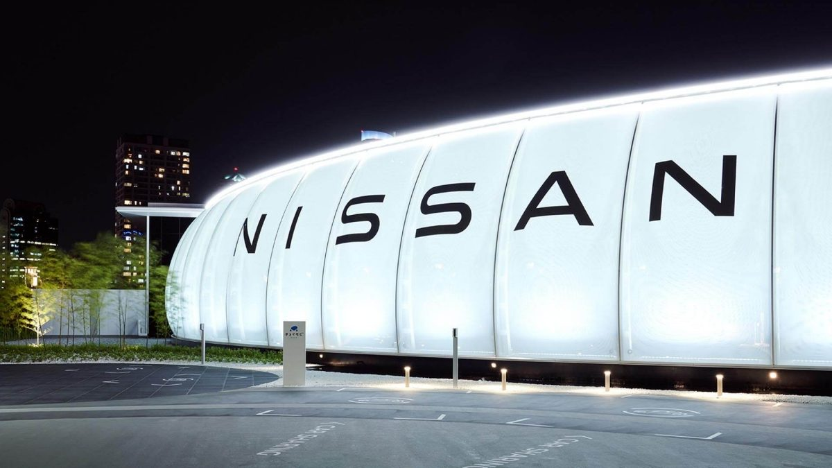 Nissan pavilion at night