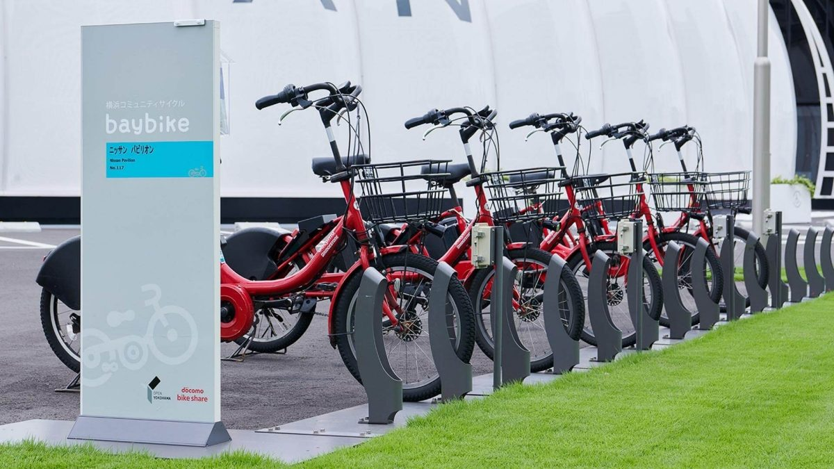 Nissan pavilion electric bicycles