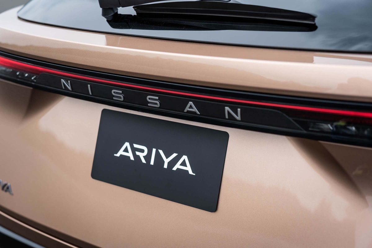 Nissan Ariya rear close-up