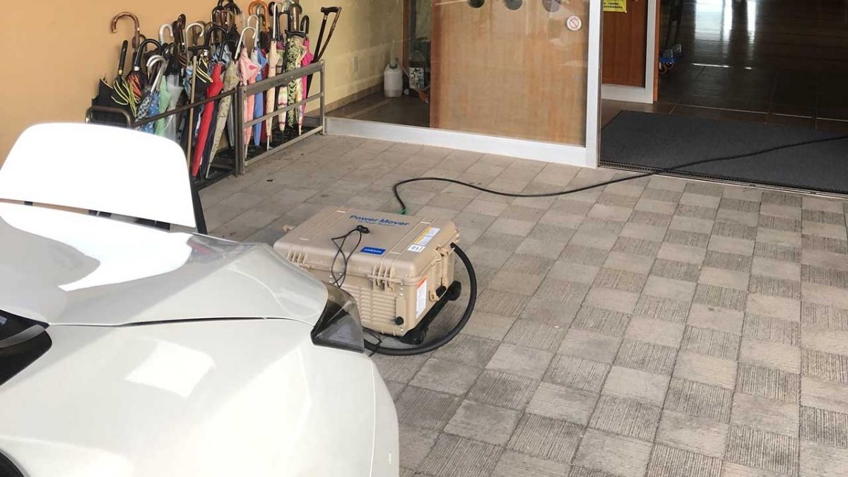 Nissan LEAF providing power to nursing home