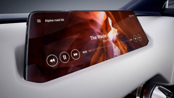 Nissan Sway Concept. Gallery information screen.