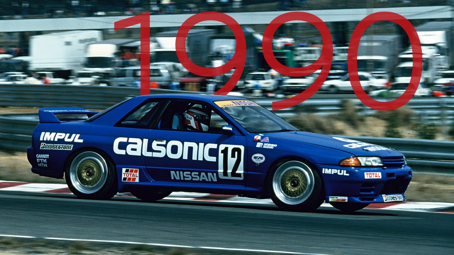 1990 GT-R Racing in All-Japan Touring Car Championships