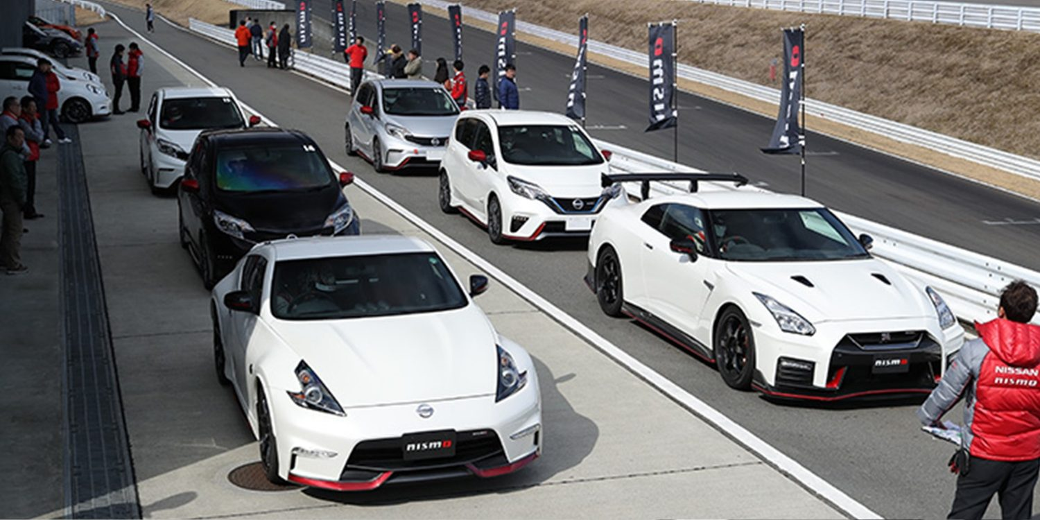 NISMO Driving Academy lineup