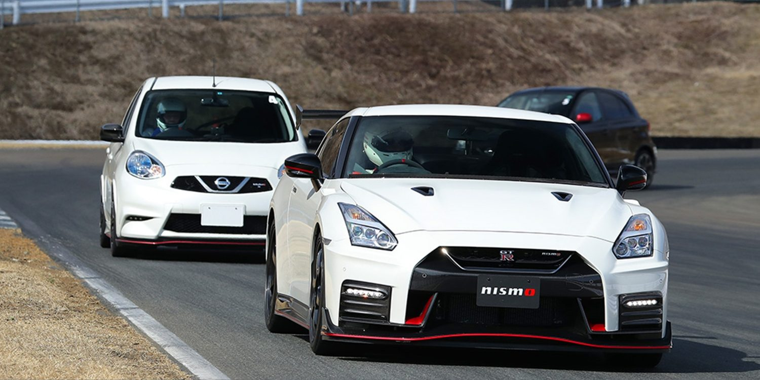 NISMO Driving Academy GT-R NISMO and March NISMO