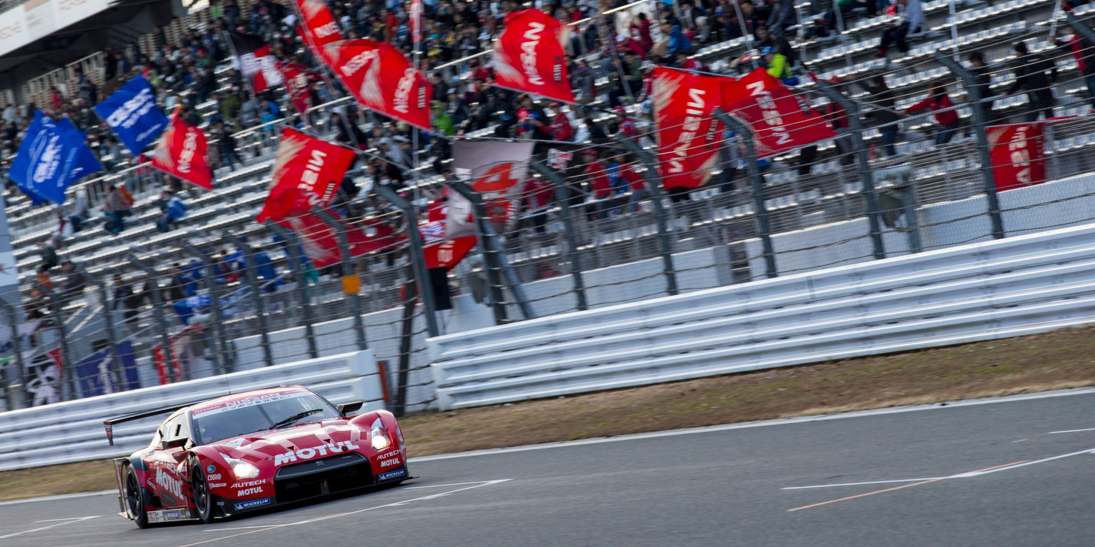 Nissan GT-R NISMO on racetrack