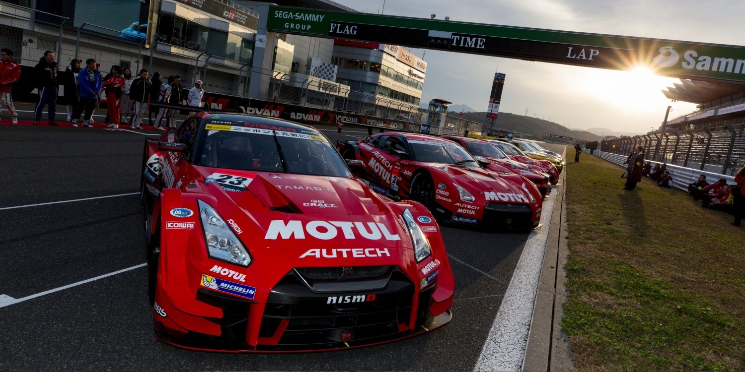 Nissan GT-R NISMO parked on racetrack