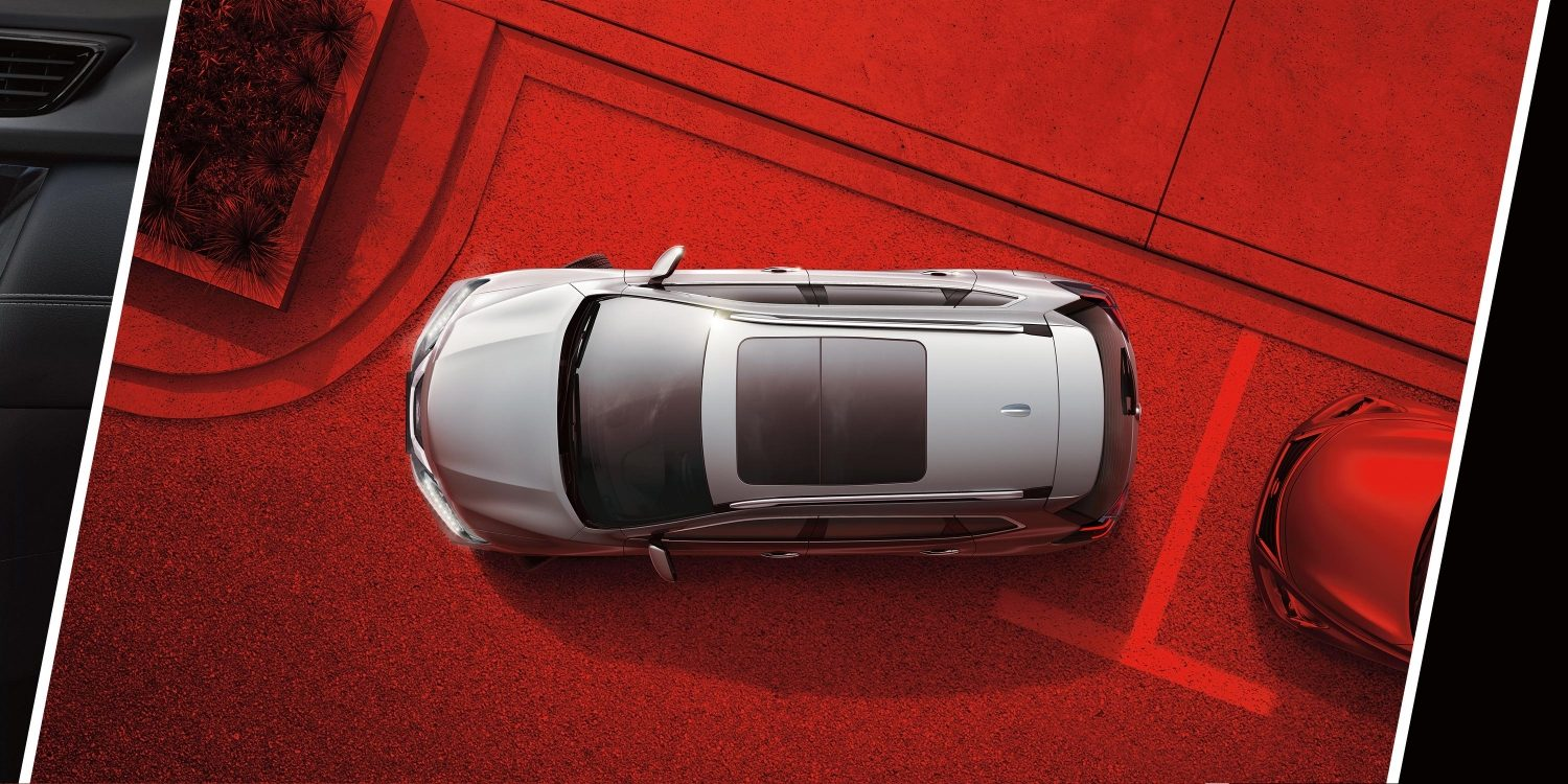 Nissan X-Trail Features carousel Advanced Driver Assist Display