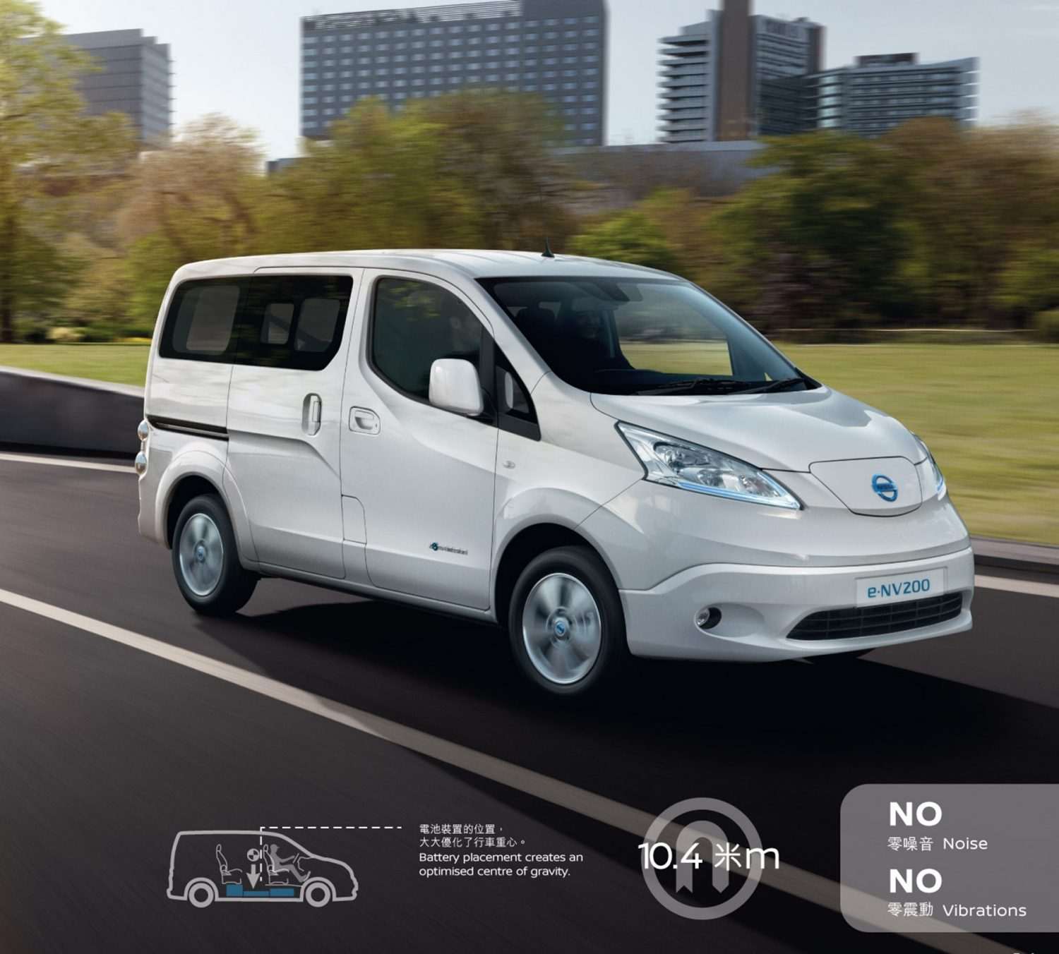 e-NV200 front drivers 3/4 and 3/4 rear drivers