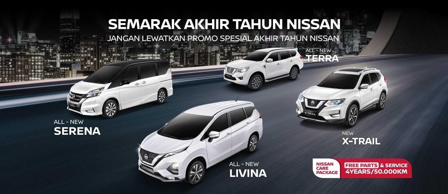 nissan special exhibition Desember 2019