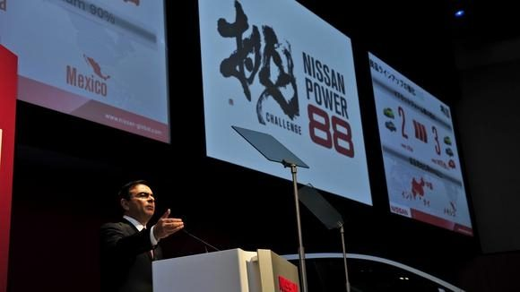 Carlos Ghosn announces Nissan Power 88, the  medium-term business plan that will wrap up this year.