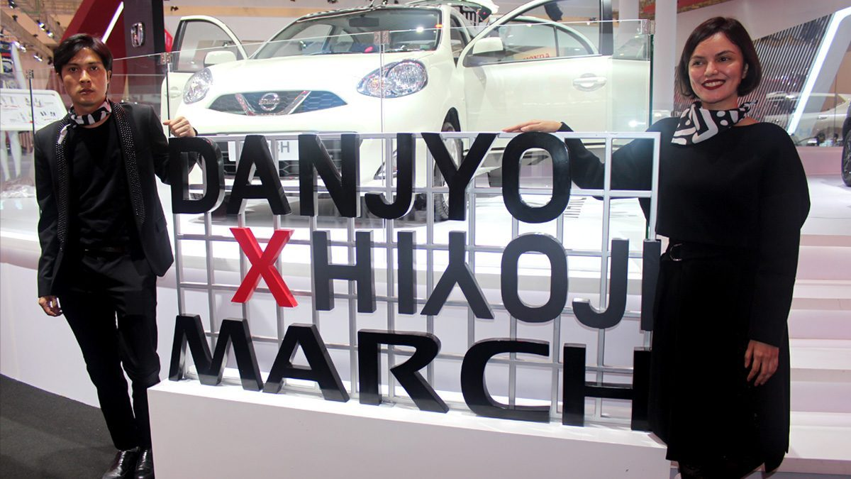danjyo hiyoji march