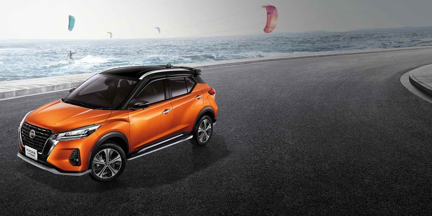 all new nissan kicks