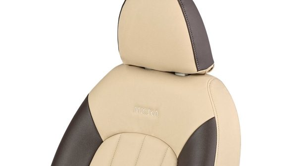 Seat Cover - Art Leather (Beige + Brown)