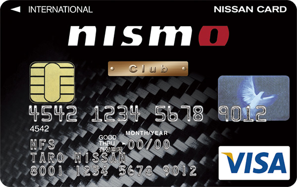 NISSAN・NISMOファンのためのクラブ Club NISMO 会員募集中!