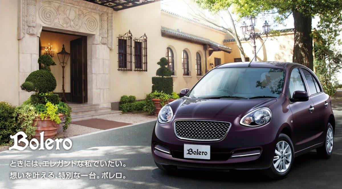 Nissan Bolero Autech March_1707_autech_bolero_002.jpg.ximg.l_12_m.smart