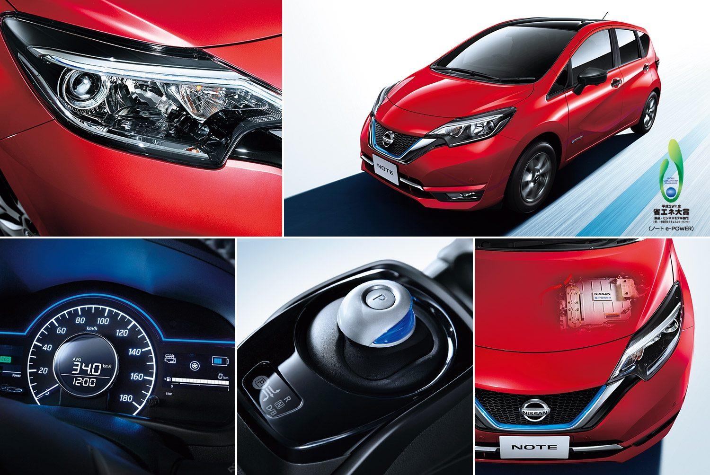 Nissan Note e-Power: 34 km/l e 1300 km de autonomia Note_1807_top_008.jpg.ximg.l_full_m.smart