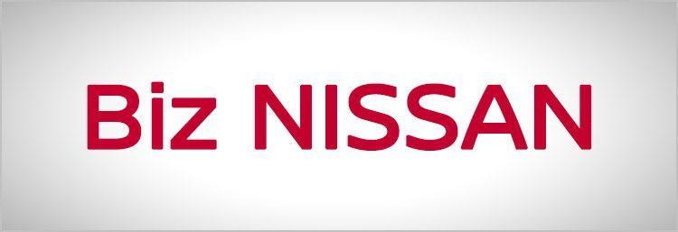 日産 nv150 ad nv150 ad ビジネスセダン バン webカタログ トップ