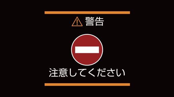 標識検知機能(進入禁止標識検知、最高速度標識検知、一時停止標識検知)
