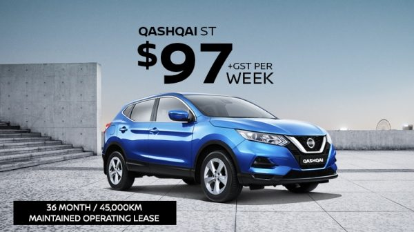 Qashqai Fleet Lease Offer