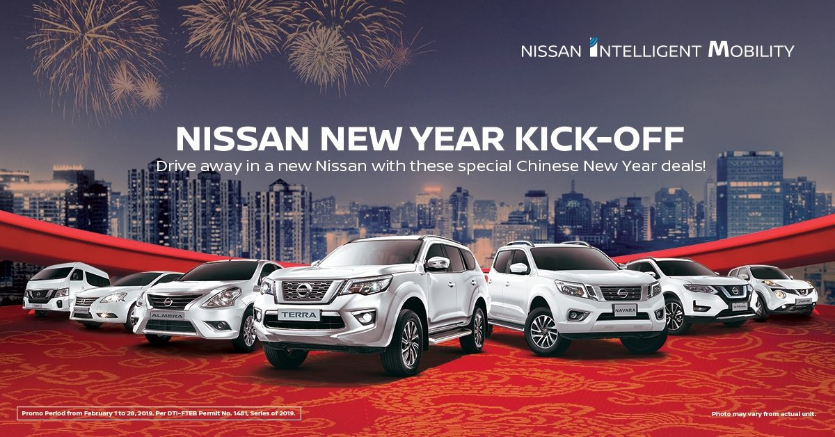 nissan-new-year-kickoff