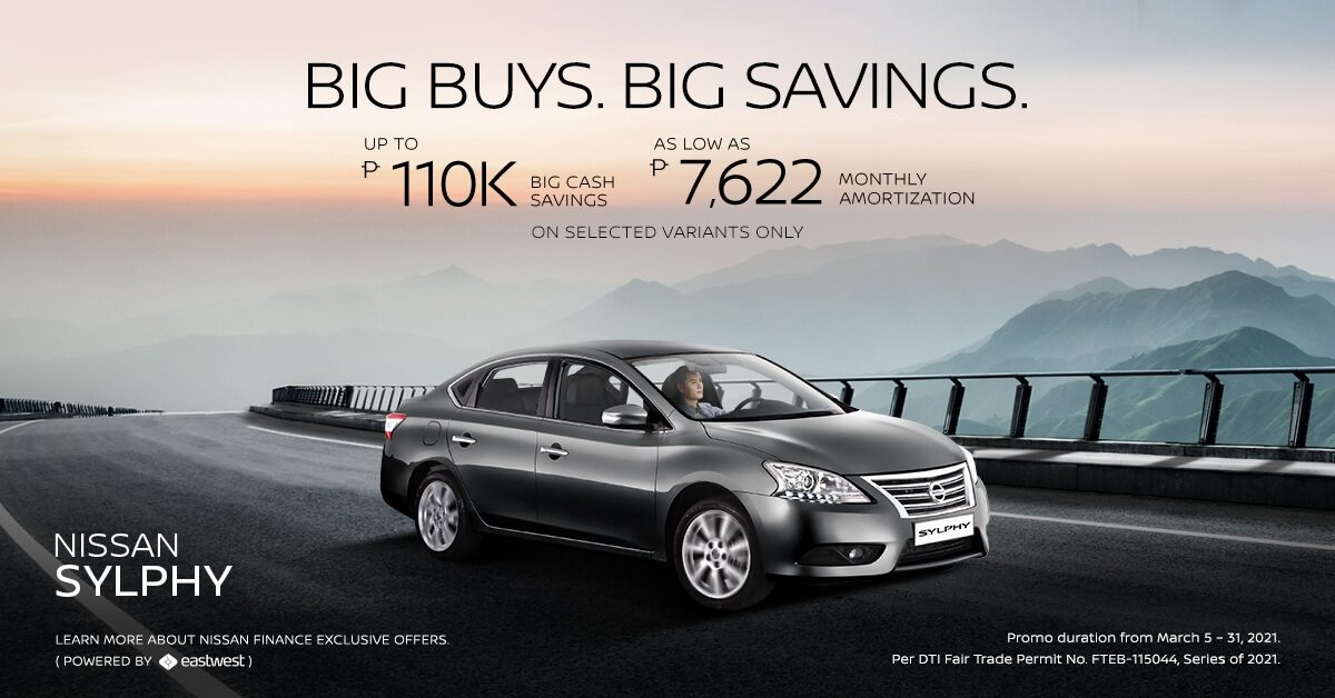 Sylphy Latest Deals
