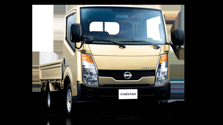 Nissan Commercial Vehicles Nissan Singapore