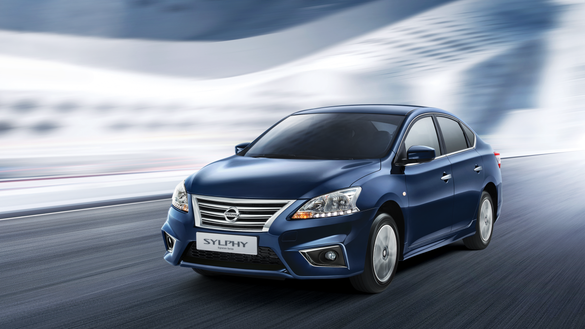 The New 2017 Nissan Sylphy