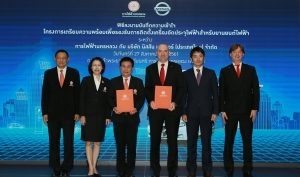 Metropolitan Electricity Authority Thailand and Nissan ink partnership to provide home charging solutions