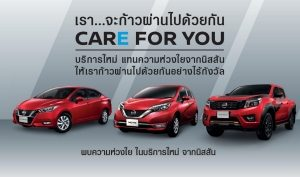 "NISSAN launches ""Care for You"""