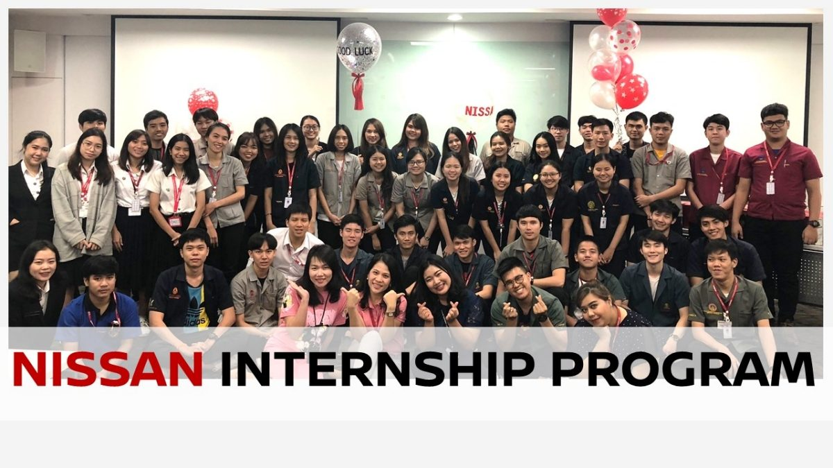 Nissan Internship Program