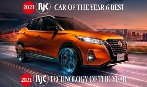 NISSAN e-POWER WINS JAPAN TECHNOLOGY OF THE YEAR AWARD