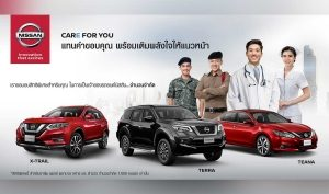 NISSAN LAUNCHES SPECIAL PREMIUM CAR PROGRAM