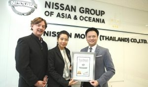Nissan recognized as a Superbrand in Thailand