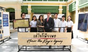 "Nissan's ""Honor the King's Legacy"" project to help the community recycle waste"