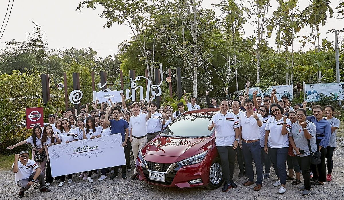 Nissan executives, media, community leaders and students celebrate the Honor the King's Legacy project 2019