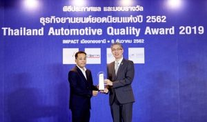 Nissan wins 'Outstanding Brand Image for Good Governance'
