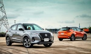 Three unique things that make the all-new Nissan KICKS e-POWER so distinctive