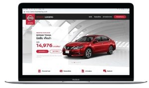 Nissan Leasing Thailand unveils a new interactive website