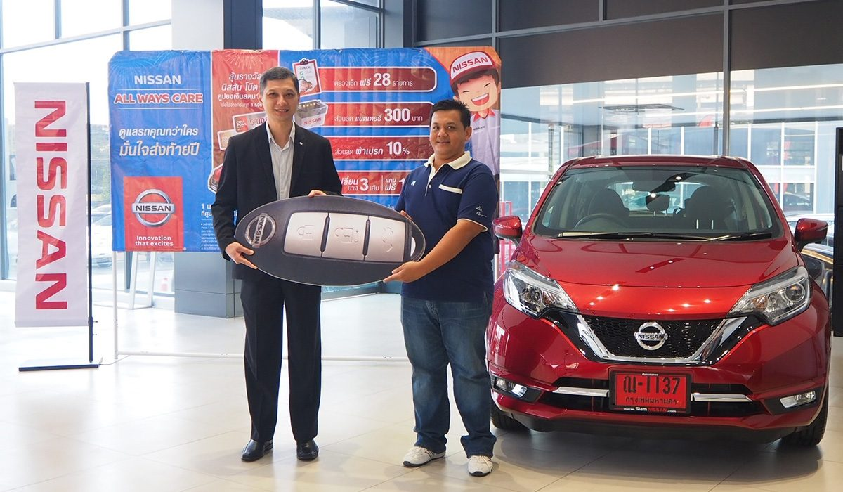 nissan-all-ways-care-2019-announcement-winner