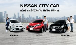 nissan-city-car-march-note-almera