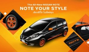 "Nissan Offers ""NOTE Personalization"""