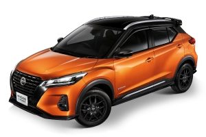 Nissan Kicks e-POWER Premiere Edition
